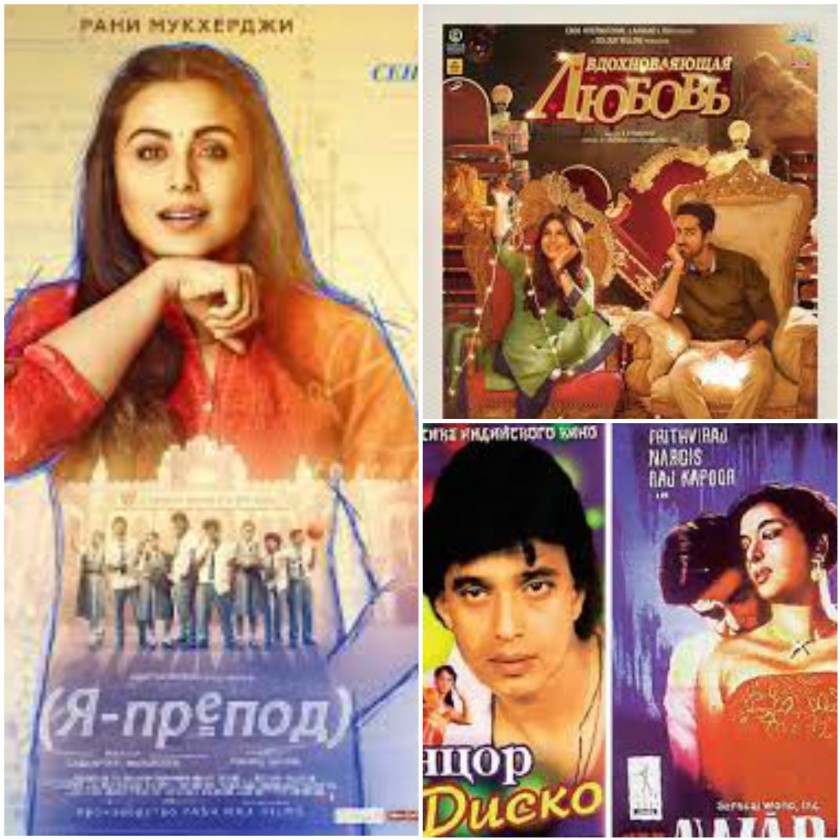 BeFunky Collage bollywood